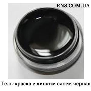 gel-kraska-s-lipkim-sloem-chernaya