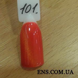 101-m-in-m-gel-lak-koshachij-glaz-kadmievyj-oranzhevyj-cat-eye-gel-cadmium-orange-led-i-uv