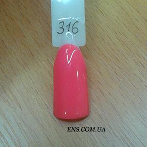 giorgio-capachini-gel-lak-316-7-ml